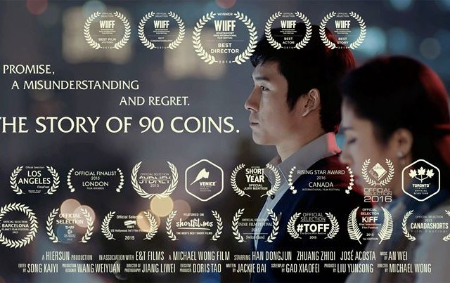 the_story_of_90_coins